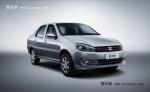 众泰Z200两厢及三厢上市 售价4.38万起