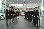 南京中升之星与您相约2011南京国际车展