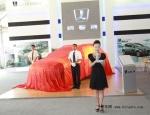 东风裕隆纳智捷大7哈尔滨车展发布