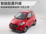 通用汽车8月销量增18% 五款新车将上市