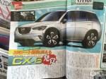曝马自达CX-6渲染图 7座/2017年10月发布