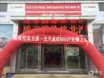 11月18日威旺M50F商丘地区光耀上市