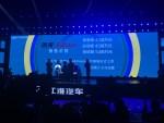 江淮瑞风S2mini预售4.58万-5.68万元