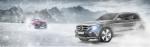 冰雪对决 利星行汽车专场正式启幕