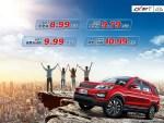 长安CX70T上市 售8.99万-10.99万元