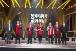 2016中国年度性能车型颁奖盛典王者诞生