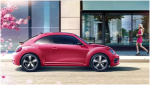 Pink Beetle 甲壳虫2月12日浪漫上市