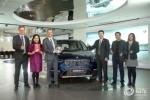 新BMW X1荣膺CATARC 2016年度安全车大奖
