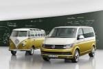 大众发布迈特威70周年纪念版车型
