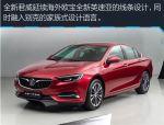 全新君威上海车展亮相 三款动力发布