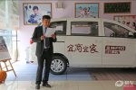 """华晨""""金杯F50""""新车上市品鉴会·上海华星泓星"""