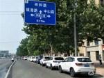 荣威节油挑战赛暨厂家团购会徐州站圆满落幕
