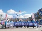 长安欧尚百车千城万里行西藏站活动拉开序幕