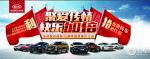 义乌鑫龙2017第二届乡镇巡展全面开启