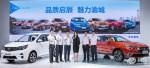 品质至上 启辰T90智尚大屏版 重庆车展风靡上市