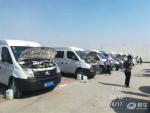 越无止境 行无疆 邯郸申联T60深度试驾会暨V80自动档体验营