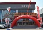 东风悦达起亚感恩15周年第二季618大型闭店团购会完美收官