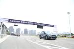 先享SUV新境界 东风标致4008闪耀龙城