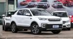 长安CS55预售9.8-14万元 7月26日上市/定位紧凑SUV