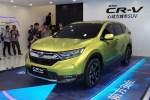 本田全新CR-V疑似售价曝光 或18.58万起售