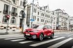 东风风神AX4正式下线 定位小型SUV/将9月上市