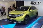 本田全新CR-V详细配置曝光 10款车型/7月9日上市
