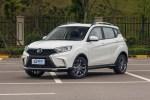 全新小型SUV陆风X2正式上市 售价6.38-8.88万元