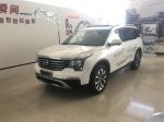 广汽传祺厂庆9周年金易达购车嘉年华圆满落幕