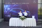 新一代梅赛德斯-奔驰GLA SUV广元华星锦业上市发布会