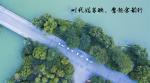 杭州和诚之宝全新BMW5系运河文化试驾会圆满落幕