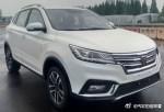 荣威RX3将8月25日首秀成都车展 定位小型SUV