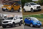 这些SUV竟比车牌还便宜 6万元高性价比小型SUV推荐