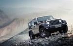 Jeep牧马人十年限量珍藏版上市 售价54.99万元