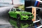 宝马M4车迷限量版上市 售价108.8-118.8万元
