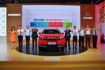 东风雪铁龙全新乐享中高级SUV天逸15.37万起 全系预售