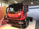 新依维柯New Eurocargo亮相北京消防展 搭全自动变速箱
