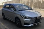 比亚迪宋MAX 2.0L车型申报图曝光 进一步拉低售价