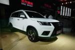 北汽幻速S7将于9月27日开启预售 7座中型SUV/1.5T+8AT