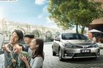 尽展风采 一汽丰田携众车型亮相杭州车展