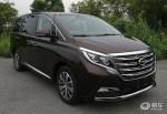 广汽传祺GM8将于广州车展首发 全系搭2.0T发动机