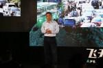 上汽荣威车载系统升级2.0版本 启动全球最大规模空中升级