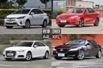 有钱也得稳一手 11月成都车市值得入手的四款轿车