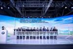 华晨宝马沈阳动力电池中心揭幕 发布未来新能源战略