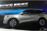 颠覆格局  宽体智联SUV 华晨中华V6全球首发