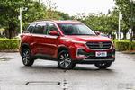 宝骏530预计2018年3月上市 定位紧凑级SUV/配置丰富