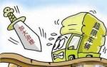 罚分指南,看北京交警发布的图就够了!