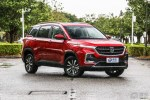 宝骏530预订价格公布 预售价7.88-11.98万元