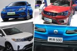 盘点2018年即将上市电动汽车 合资品牌要发力
