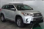 新款丰田汉兰达3月6日上市 车头小改/整体配置升级