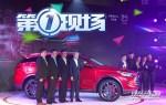 代表比亚迪造车最高水准的全新一代唐长这样!